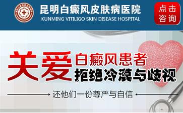 白癜风这种皮肤病的病因是相当复杂的