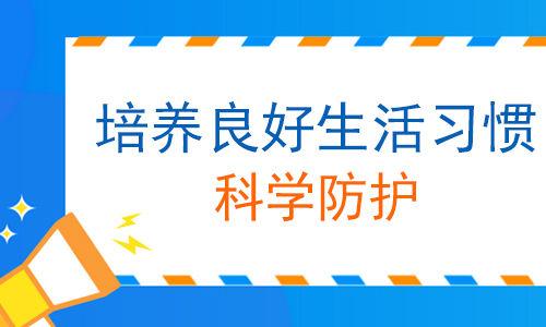 <a href=https://m.kunmingbdf.com/ target=_blank class=infotextkey>云南白癜风医院</a>地址:手部白癜风要怎么预防