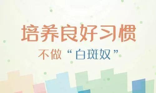 云南白癜风医院电话:白癜风患者睡眠不足有什么危害
