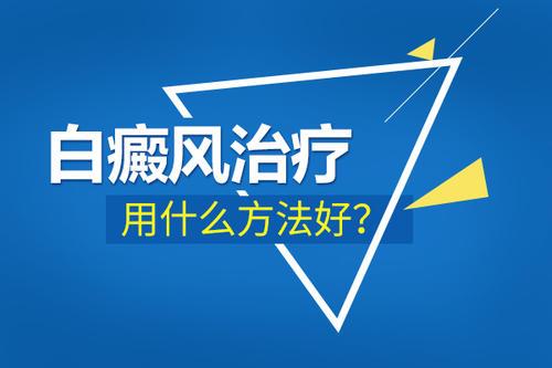 <a href=https://m.kunmingbdf.com/ target=_blank class=infotextkey>云南白癜风医院</a>怎么样?白癜风费用受什么影响
