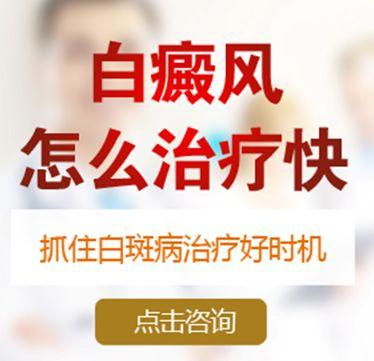 云南治疗白癜风好医院:如何治疗女性白癜风