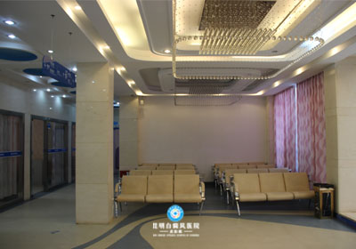 宽敞明亮的候诊大厅