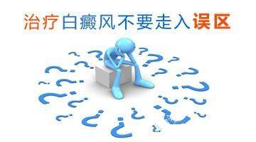 <a href=https://m.kunmingbdf.com/ target=_blank class=infotextkey>云南白癜风医院</a>:伍德灯诊断白癜风准确吗